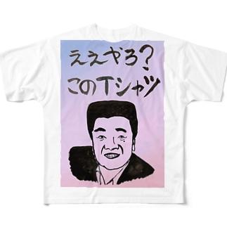角刈りの男性 Full graphic T-shirts