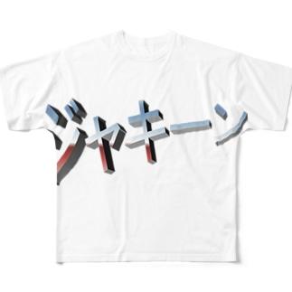 ジャキーン Full graphic T-shirts