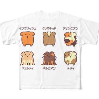 モルモット6種盛り合わせ Full graphic T-shirts