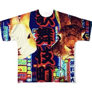 貴方兎愉快 Full graphic T-shirts