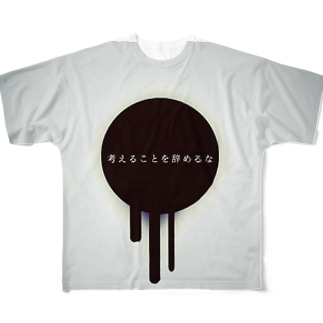 思考退化。 Full graphic T-shirts