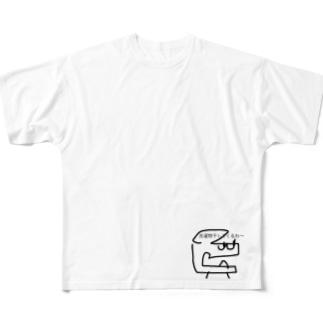 「洗濯物干してくるわ〜」君の巻 Full graphic T-shirts
