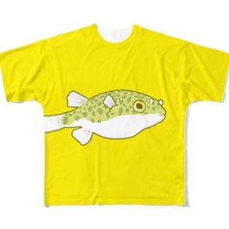 みどりふぐ2 Full graphic T-shirts