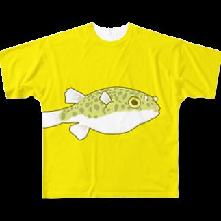 ままのみどりふぐ2 Full graphic T-shirts