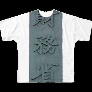 AAAstarsの財務省 Full graphic T-shirts