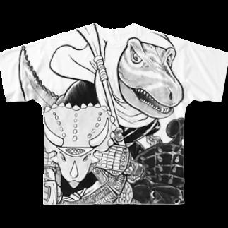 半紙半生の白亜紀三悪党 Full graphic T-shirts
