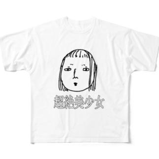 超絶美少女 Full graphic T-shirts