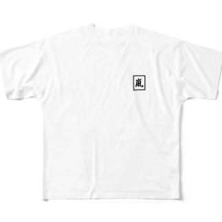 嵐 グッズ HURRICANE Full graphic T-shirts