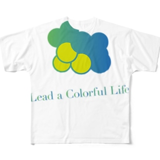 Colorful Grapes Full graphic T-shirts