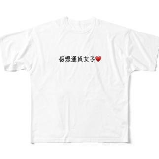 仮想通貨女子 Full graphic T-shirts