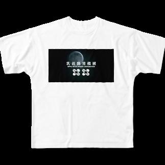 ギギギガガガの乳首開発機構 Full graphic T-shirts