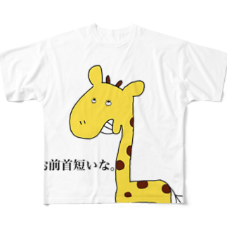 nousagi106223の短足キリン Full graphic T-shirts
