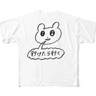 行かない Full graphic T-shirts