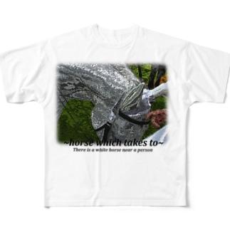 馬イラスト005 懐く馬 Full graphic T-shirts