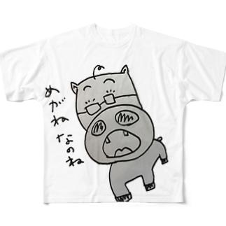 眼鏡なのね Full graphic T-shirts