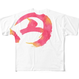 筆文字 円(まどか) Full graphic T-shirts