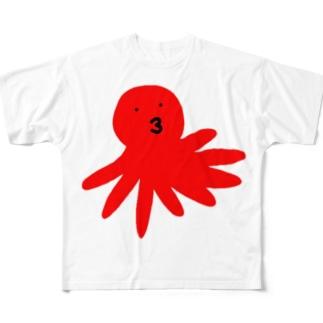 ウインナーになる前のタコさん Full graphic T-shirts