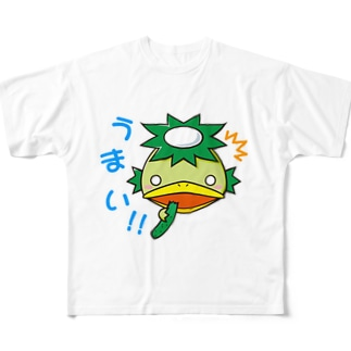 「うまい!!」かっぱ君 Full graphic T-shirts