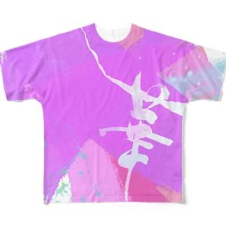 華 Full graphic T-shirts