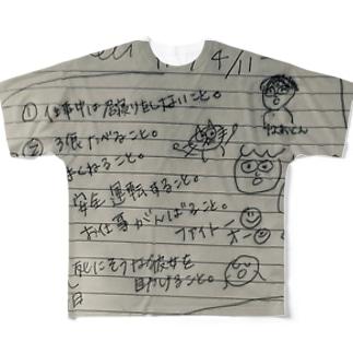 最強とんちtシャツ Full graphic T-shirts
