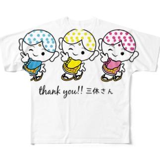 三休さん Full graphic T-shirts
