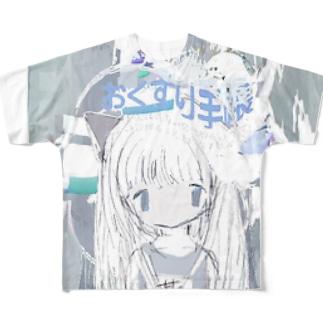 わすれないよ・いつまでも Full graphic T-shirts