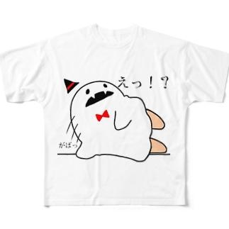 えっ?なオバケ Full graphic T-shirts