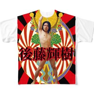 千代田区議会議員選挙 Full graphic T-shirts