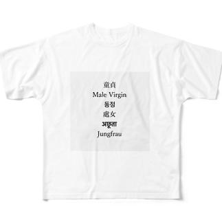 男子 Full graphic T-shirts