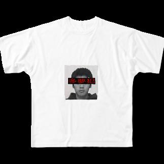 ksk___01の多夢犯 Full graphic T-shirts