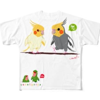 どノーマルオカメインコとルチノーちょいわき Full graphic T-shirts