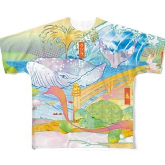 昭島の銭湯のクジラと亀 Full graphic T-shirts