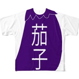 ダサT~そのまんま茄子~ Full graphic T-shirts
