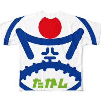 パ紋No.3276 空たかし Full graphic T-shirts