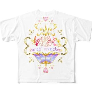 鳴凛響歌 ~ シャラーミュ・チェペ ~ Full graphic T-shirts