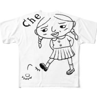 che-ちょっぴり反抗期-石蹴り Full graphic T-shirts