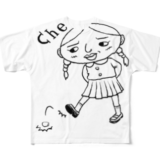 relax_timeのche-ちょっぴり反抗期-石蹴り Full graphic T-shirts