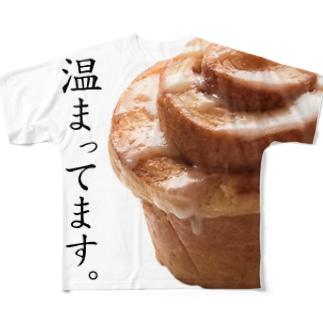温まってます。 Full graphic T-shirts