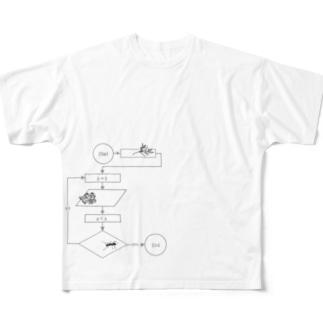Algorithm Full graphic T-shirts