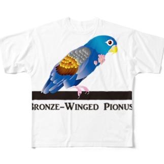 ドウバネインコ Full graphic T-shirts
