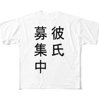 彼氏募集中 Full graphic T-shirts