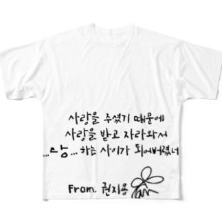 2 Full graphic T-shirts