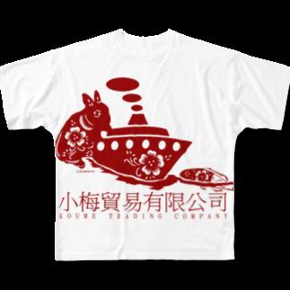 東南アジア食堂 マラッカ (カフェマラッカ)の赤い小梅うさぎ 貿易有限公司 Full graphic T-shirts