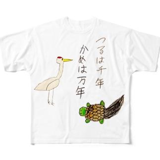 子のつるかめB Full graphic T-shirts
