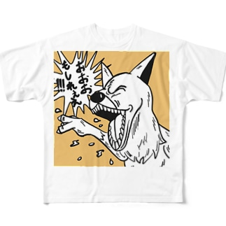 爆笑するイヌ Full graphic T-shirts