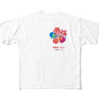 桜舞ポーランド国際チーム Full graphic T-shirts
