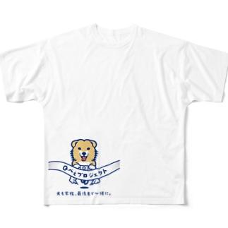 Qべぇプロジェクト Full graphic T-shirts