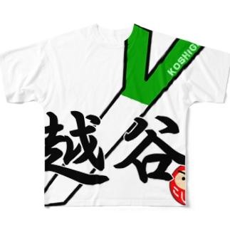 越谷LOVE Full graphic T-shirts
