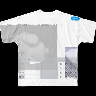 「ごめん々ね 」と言っのfsgif 世 Full graphic T-shirts