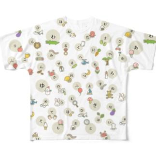 ひらがな!わかるかな? Full graphic T-shirts